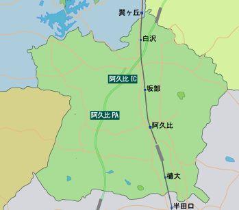 地元のうわさ 愛知県 阿久比町