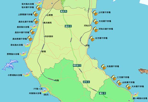 地元のうわさ 愛知県 美浜町
